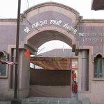 entrance gate of samadhi
