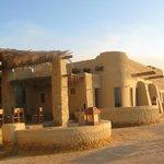 Siwa Ecological centre