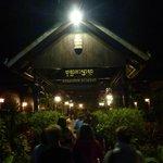 Bopha Angkor Restaurant.- l' entrée