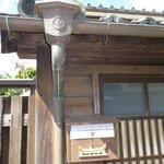 Mimitsucho area