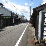 World Peace Shrine in Mimitsucho