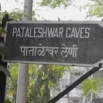 Pataleswar caves