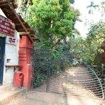 Gateway to Sourabham Homestay