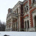 Bykovo Manor