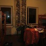 комната и беспорядок