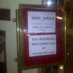 JALSA - Entrance - Banquet hall