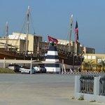 Kuwait Maritime Museum