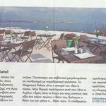 Magnaura Palace Appeared On Daily News in Greece