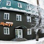 Irkut Hotel