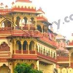 Hotel Umaid Bhawan - The View