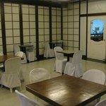 The second floor Breakfast Room.