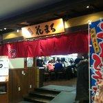 Famous sushi restaurant @ Sapporo (Nemuro Hanamaru - be prepared to wait for at least 45mins