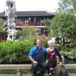 Scenery at Yuyuan Garden Shanghai