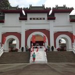 entrance to Chinese Gardens! Singapore