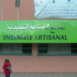 ensemble artisanal marrakech