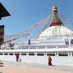 Photo of Stupa View Lodge Kathmandu