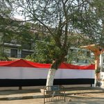 Exterior Shot.. We love you EGYPT.