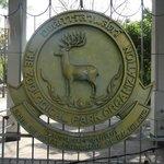 зоопарк под патронатом кароля