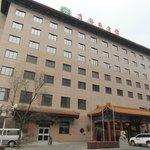Jing Du Yuan Hotel Foto