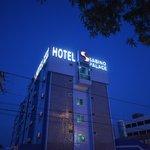 Photo of Sabino Palace Hotel