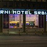 塞爾維亞咖里飯店