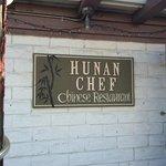 Hunan Chef - Local Favorite