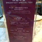 Breakfast Club Lounge Menu, Small Grammar Error :P