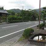 streets of Chiran outside Samurai residence