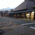 Road Station Ukiha