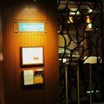 レストランカフェ コンパス・・・コンパスサイン