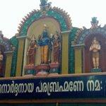 Above main temple entrance