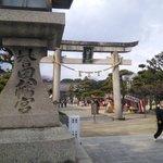 Konda Hachiman Shrine