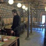 Rustica Restaurant, Puerto Natales, Chile - Área interna