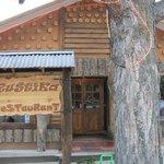 Rustica Restaurant, Puerto Natales, Chile - Fachada
