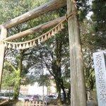 天岩戸神社鳥居