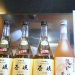 Bottles of drinks