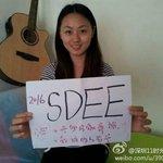 Foto de 11 Shiguang Youth Hostel