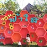 Baan Fahsai Resort