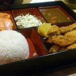 Chicken Katsu Curry Bento Box.