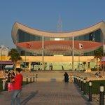 Манар мол, торговый центр рядом с отелем