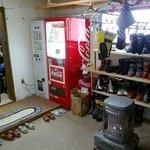 Beer & coke vending machine in dryng room!