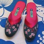 Dark Plum slippers