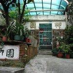 Photo de Liu House