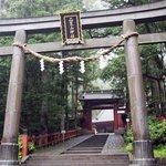 Nikko Futarasan Jinja Shrine (acceso desde la entrada del Rinnoji Temple)