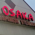 Foto de Osaka Japanese Steakhouse