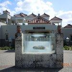 沖縄県平和祈念資料館の正面入り口