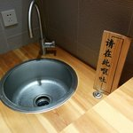 After sake disposal system