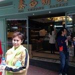 Tai Cheong's Lyndhurst store