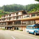 Photo de Hotel Kazurabashi