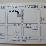 SATOSHI Foto